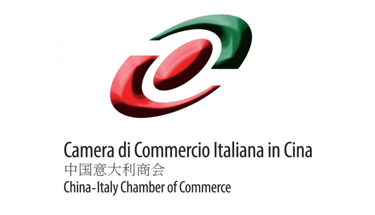 Dalla Camera di Commercio Italiana in Cina: Ospitalità Italiana